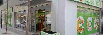 Eco Market në Yzberisht